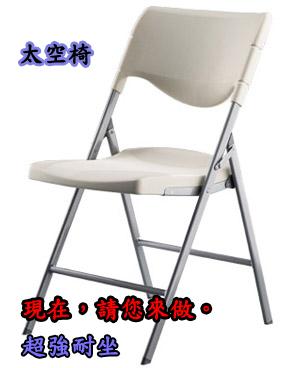 公共座椅09-004